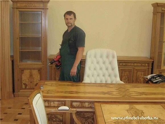 мастер собрал кабинет