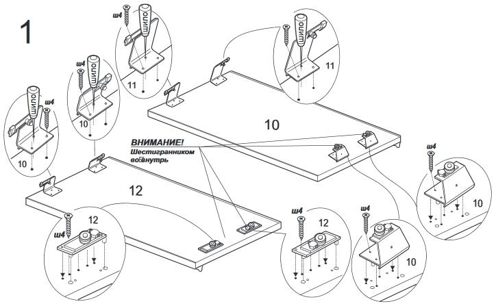 установка роликового механизма шкаф купе шатура