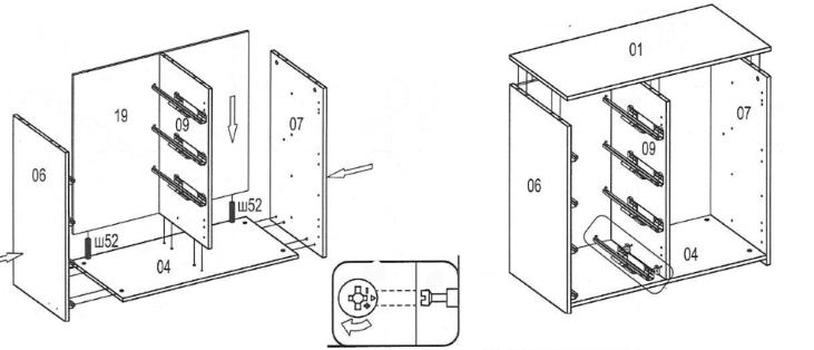 стяжка панелей комода