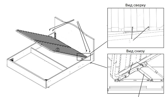 соединение решетки и подъемного механизма