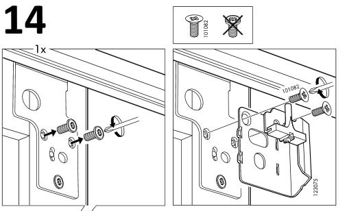 крепление кронштейна внешней двери