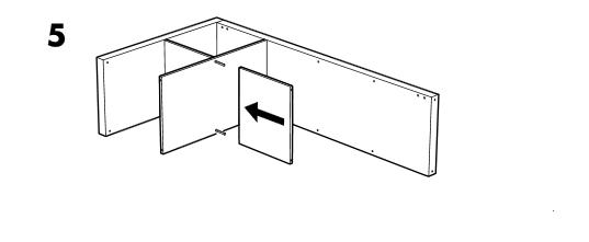 схема установки продольной полки